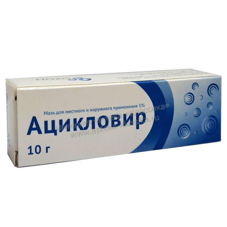 Acyclovir Ointment, 10 g