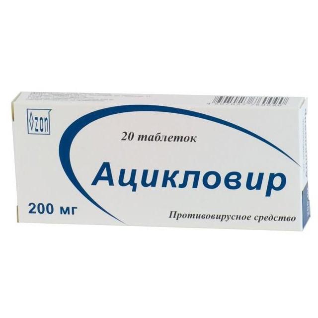 Acyclovir, 20 Tabs
