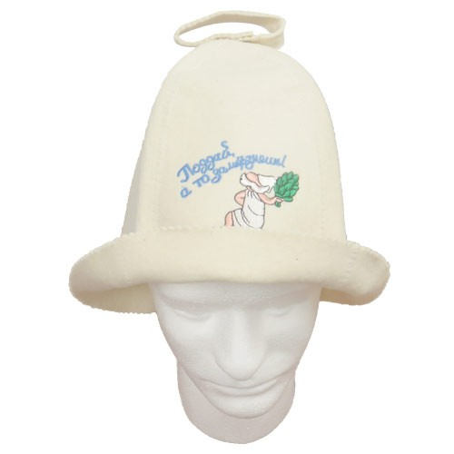 """Sauna Hat """"Add the Heat, otherwise you will be frozen!"""""""