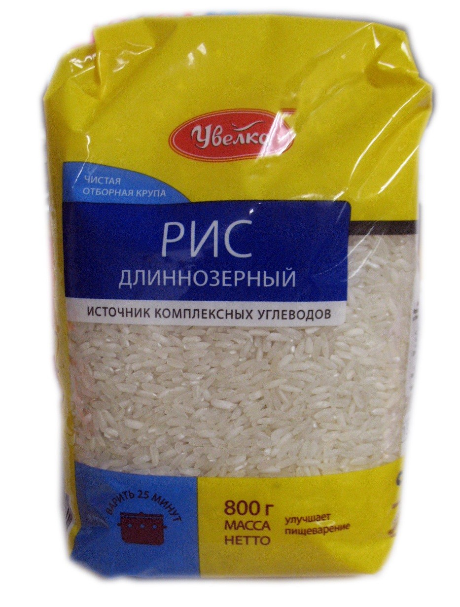 "White Long Grain Rice ""Uvelka"""