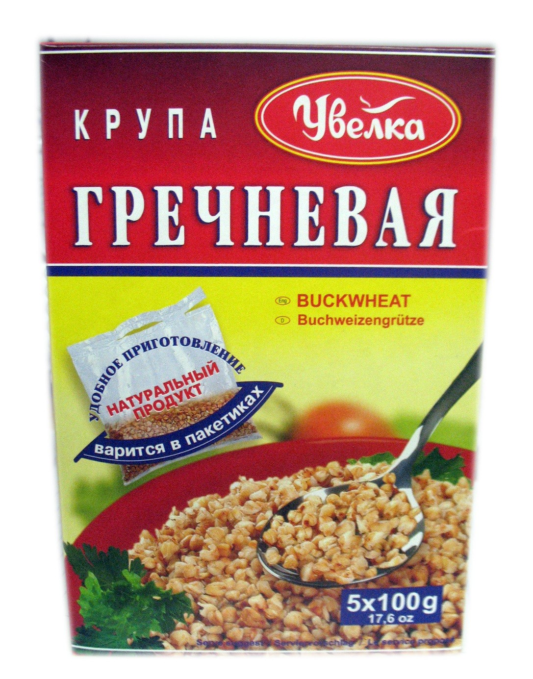 "Buckwheat Groats ""Uvelka"" (bags) 500gr"