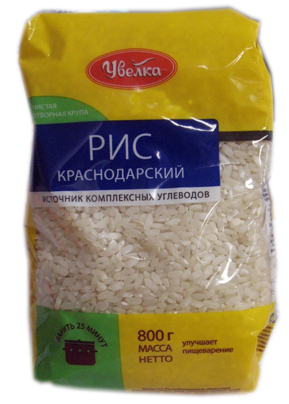 Krasnodar Rice 800gr