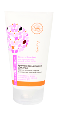 Diamond Face Peel with organic grapefruit extract ***