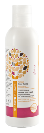 Face Toner with organic cashmere extract ***
