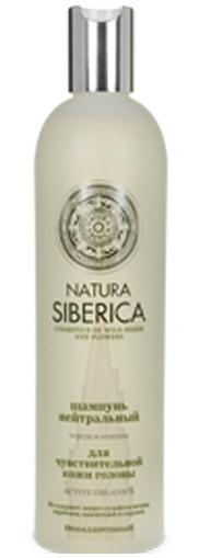 "NATURAL & ORGANIC Hair Shampoo ""Neutral"" for Sensitive scalp with Series and Licorice 400 ml"