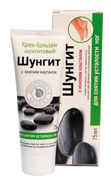"Cream-balm to relieve tired legs series ""Shungite"" with horse-chestnut 75ml"
