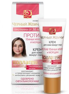 Eye Cream Active 36-45 years, Anti-Wrinkle, Reduces Dark Circles and Puffiness 20 ml