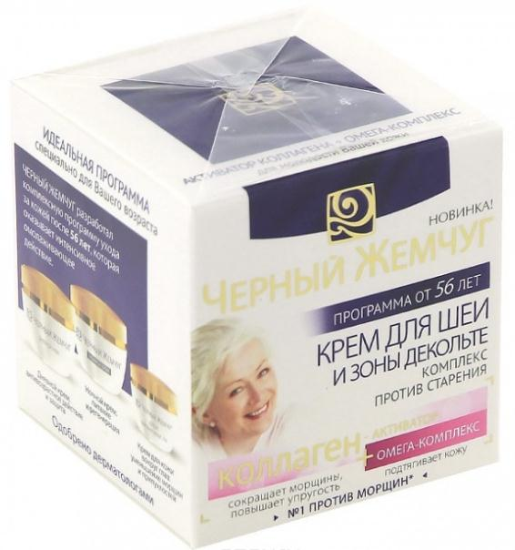"""Cream for the neck and d?collet? """"Complex anti-aging"""" 56+ 50ml"""