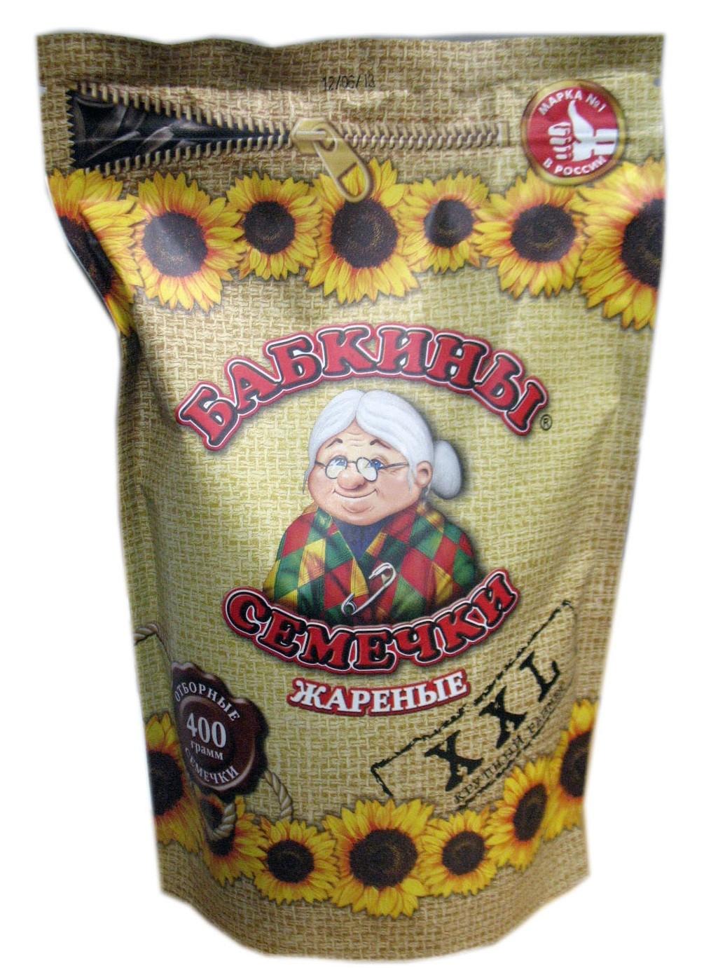 Sunflower Seeds Roasted  400g