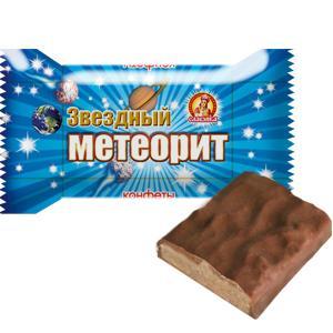 """""""Star meteorite"""" chocolate candies 0.5 Lbs"""
