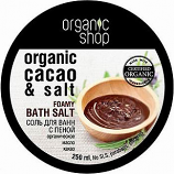 "Bath Salt Foam ""Hot Chocolate"", 8.45 oz/ 250 Ml"