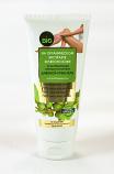 Warming Anti Cellulite Day Cream Gel with Green Coffee, 6.76 oz/ 200 ml (Dr. Bio)