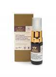 Peptide Antioxidant Eye Serum with Organic Oil, 1 oz/ 30 Ml