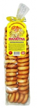 Mini Crisp Bread Rings with Vanilla Flavor, 7.05 oz/ 200 g