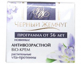 Anti-Age Natural Bio Cream with Vita Protein 56+, 1.69 oz/ 50 Ml