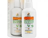 Vitamins for Repairing Damaged Hair, 5.74 oz/ 170 Ml