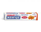 Propolis Toothpaste with Calcium, 2.53 oz/ 75 Ml