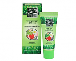 Eye Cream Gel with Strawberry and Parsley, 0.5 oz/ 15 Ml