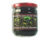 Black Currant Preserve, 10.58 oz/ 250 g