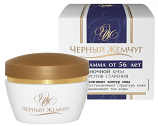 Anti-Age Natural Night Bio Cream 56+, 1.69 oz/ 50 Ml