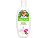 "Baby Gentle Shampoo ""No Soap, no Tears"" with Calendula and Peach Oil, 2.53 oz/ 75 Ml"