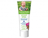 Baby Moisturizer Cream with Organic Jojoba Oil and Aloe Vera, 2.53 oz/ 75 Ml