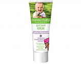 Baby Cream for Skin Irritation and Redness with Camomile and Meadowsweet, 2.53 oz/ 75 Ml