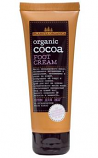 Foot Cream with Organic Cocoa Oil, 2.53 oz/ 75 Ml