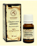 "Cinnamon Essential Oil ""Aromatika"", 10 ml"