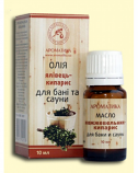 "Oil for Sauna ""Juniper-Cypress"" , 10 ml"