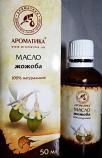 Jojoba Oil, 50 ml