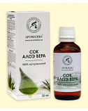 Aloe Vera Natural Cosmetic Juice (concentrated), 50 ml