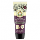 Foot Cream. Nourishing. Juniper. 2.54 oz./75 Ml