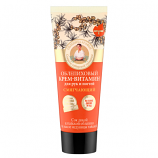 Cream for hands and nails. Softening. Buckthorn. 2.54 oz./75 Ml