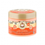 Hair Mask. Sea Buckthorn intensive nutrition and recovery. 10.14 oz./300 Ml