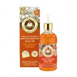 Hair Oil. 100% Golden Siberian Natural for dry hair and split ends. 3.38 oz./100 Ml