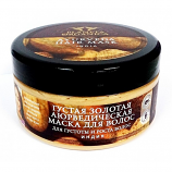 Hair Mask. Thick, Golden, Ayurvedic. 10.14 oz./300 Ml