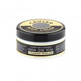 Body Cream. Super-Nourishing. 10.14 oz./300 Ml