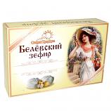 Belevsky Marshmallow w/ Vanilla, 14.46 oz/ 410 g