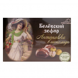 Belevsky Marshmallow Antonovka in Chocolate, 8.82 oz/ 250 g