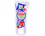 Baby Cream with Extract of Camomile, 1.35 oz/ 40 Ml