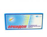 Arbidol, 10 Caps