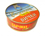 Bullheads in Tomato Sauce Tin Can, 8.82 oz/ 250 g