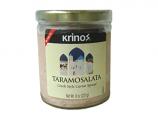 Greek Style Taramasalata, 8 oz/ 227 g