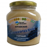 Honey Altai Classic Mountain Flowers 500g/1.1lbs