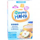 Organic Oatmeal with Banana and Apple No Preservatives 200g/7.05oz Fruto Nyanya