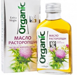 100 % Organic Milk Thistle Oil - Silybum Marianum Oil 100 ml