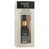 Cedar oil for hair, 30 ml