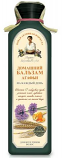 """Balm """"Home"""" for every day with rye bread, onion peel, propolis and herbs for all hair types"""