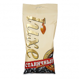 "Roasted Sunflower Seeds  'Golden Gift "" LUXE 100 gr"